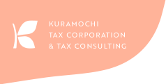 KURAMOCHI TAX CORPORATION & TAX CONSULTING